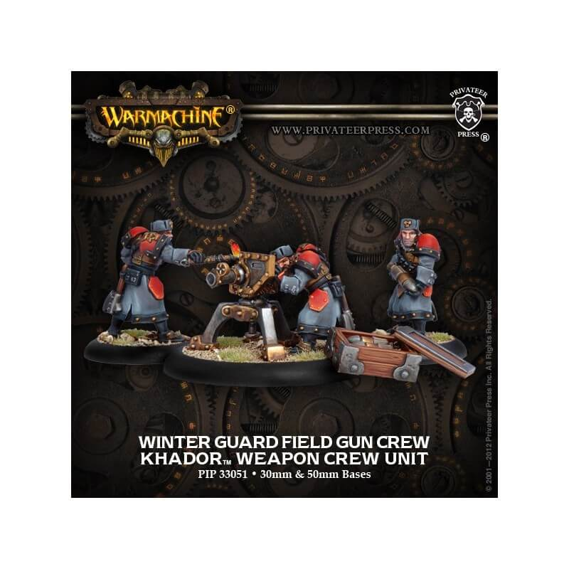Winter Guard Field Gun Crew
