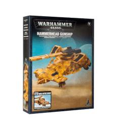 Char Hammerhead / Lance-missiles Sky Ray
